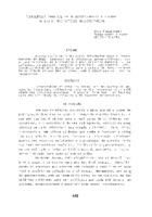 Formulários para coleta de dados (survey) e estudo de uso de bibliotecas universitárias.
