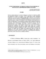 O perfil profissional do auxiliar de biblioteca do Sistema de Bibliotecas da Universidade Federal do Paraná.