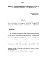 Biblioteca acadêmica - uma visão sistêmica de ação cultural: o caso da Universidade Federal Rural de Pernambuco.