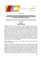 http://febab1.hospedagemdesites.ws/temp/snbu/SNBU2018_221.pdf